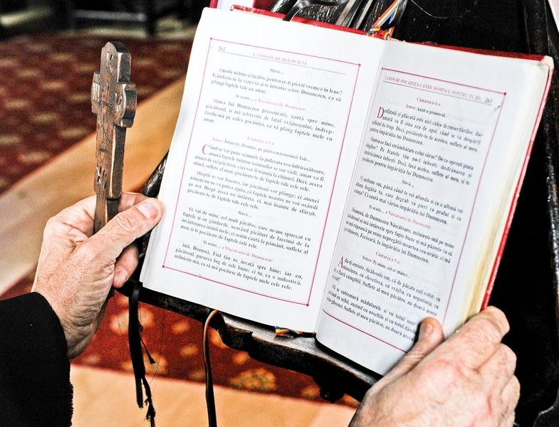 Psalmul Vecerniei - Psalmul 103