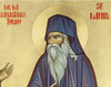 Sfantul Cuvios Daniil de la Manastirea Turnu