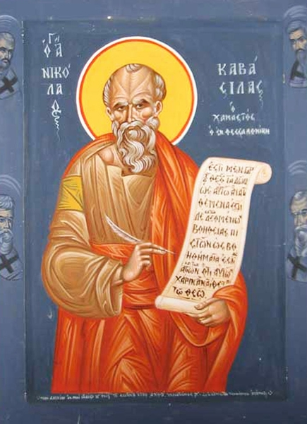 Minunile Sfantului Ierarh Nicolae