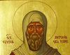Rugaciuni catre Sfantul Antonie cel Mare