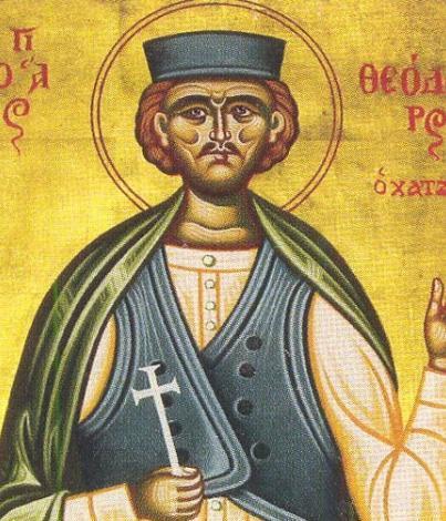 Sfantul Theodor Hagiul