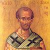 O rugaciune a Sfantului Ioan Gura de Aur, rostita in fiecare zi
