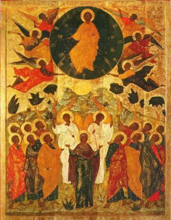 Inalta-te peste ceruri, Dumnezeule, si peste tot pamantul slava Ta