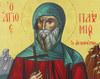 Sfantul Pahomie Kavsokalivitul