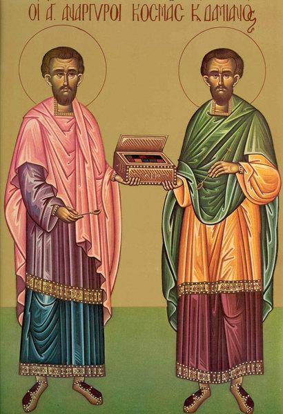 Predica la Sfintii Doctori fara de arginti Cosma si Damian