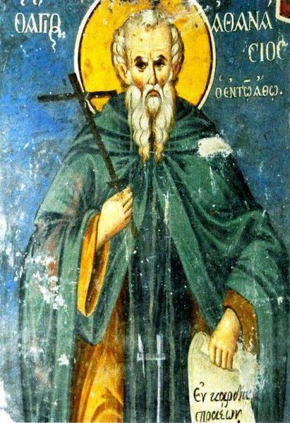 Predica la Sfantul Cuvios Atanasie Atonitul