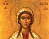Predica la Sf. Mc. Chiriachi, Sf. Cuv. Toma din Maleon si Acachie, Sf. Mc. Evanghel