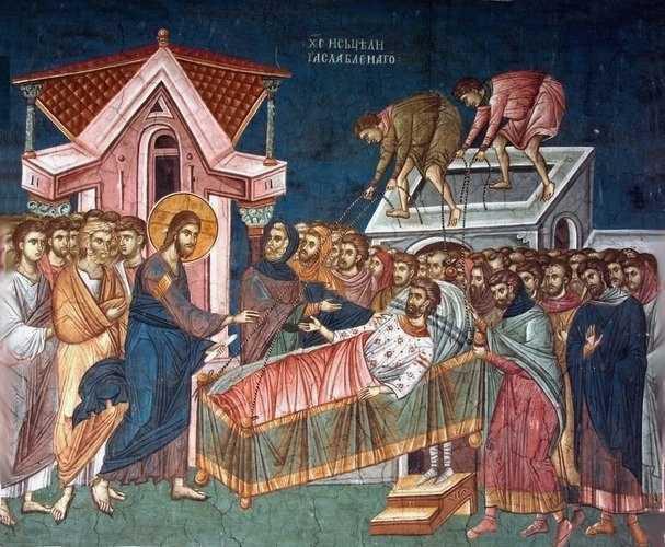 Image result for Duminica Vindecării Slăbănogului din Capernaum