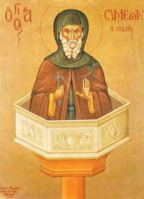 Sfantul Simeon Stalpnicul 1 Septembrie