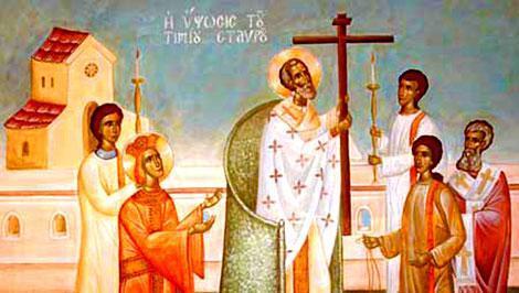 Praznicul Inaltarii Sfintei Cruci