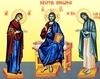 Maica Domnului, de-a dreapta Fiului ei, Dreptul Judecator