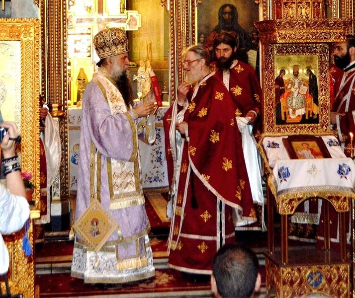 Valerian preotul