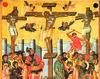 De ce a fost nevoie ca Iisus Hristos sa Se rastigneasca
