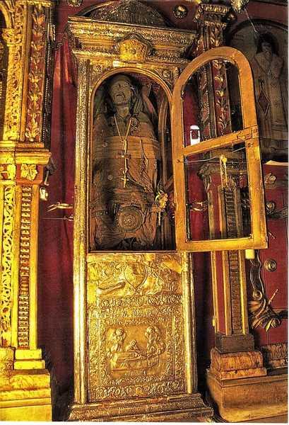 Canonizarea Sfantului Gherasim din Kefalonia