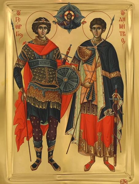 Sfintii Mucenici Dimitrie si Gheorghe