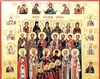 Forme de exprimare a cinstirii sfintilor