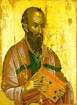 Viata Sfantului Apostol Pavel inainte de convertire