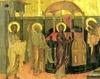Sarbatoarea Intampinarii Domnului Iisus Hristos