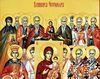 Pastorala Sfantului Sinod in Duminica...