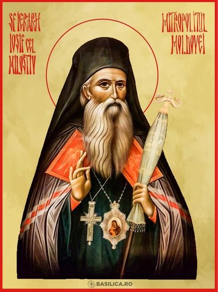 Acatistul Sfantului Ierarh Iosif cel Milostiv
