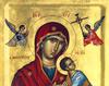 Maica Domnului si rugaciunea isihasta