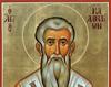 Sfantul Kalandion din Cipru