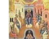 Rusaliile - moment al intemeierii Bisericii