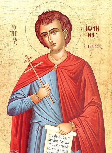 Despre viata si minunile Sfantului Ioan Rusul