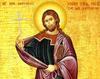 Sfantul Ioan cel Nou