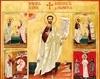 Sfantul Iustin, un martir printre filosofi
