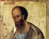 Stilul epistolar al Sfantului Apostol Pavel