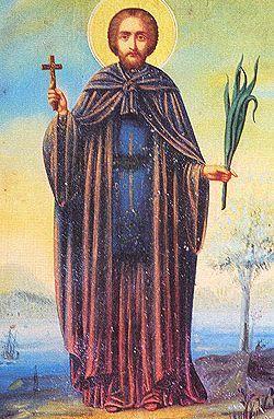 Sfantul Gherasim Aghioritul