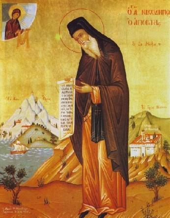 Predica la Sfantul Nicodim Aghioritul