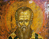 Sfantul Clement de Ohrida