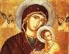 Maica Domnului si sfintii