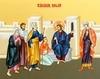 Un tanar privit de Hristos cu dragoste