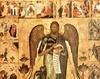 Cine a fost Ioan Botezatorul? De ce a fost...