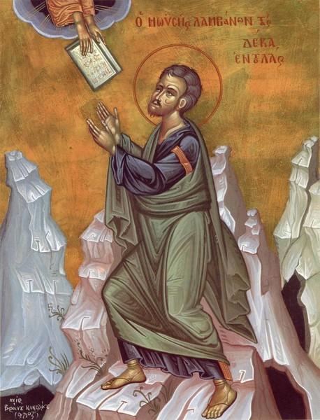 A scris Moise intreg Pentateuhul?