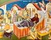 Ziua Nasterii Maicii Domnului sau Ziua Harului