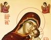 Semnificatia si talcuirea numelui Maria