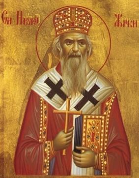 Ganduri ale Sfantului Nicolae Velimirovici