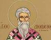 Sfantul Mucenic Dionisie Areopagitul