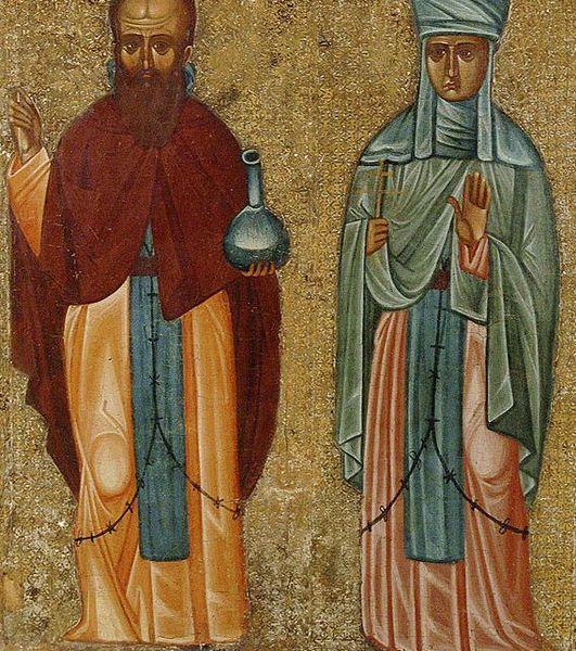 Sfintii Andronic si Athanasia