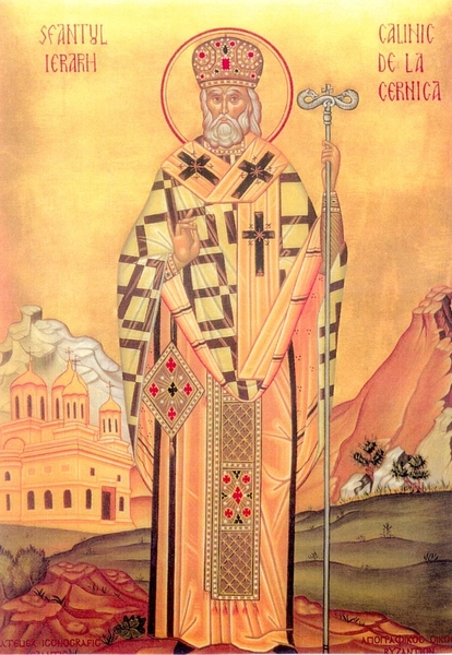 Sfantul Calinic de la Manastirea Cernica