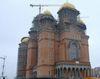 Catedrala Nationala, un dar pentru Centenarul...