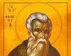 Canon de rugaciune adresat Sfantului Cuvios Teoctist
