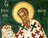 Rugaciuni catre Sfantul Grigorie de Nyssa