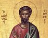 Rugaciuni catre Sfantul Apostol Timotei