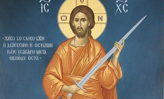 Image result for Hristos sabie