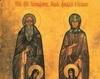 Predica la Sfantul Cuvios Xenofont, Maria...